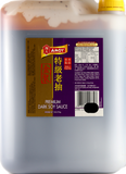 Amoy Premium Dark Soy Sauce 10kg