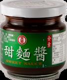 Kimlan Sweet Bean Sauce 200g