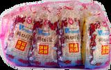 Osha Longkou Bean Vermicelli 8 Bundle Pack 400g