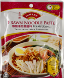 Dollee Prawn Noodle Paste Pack 200gm