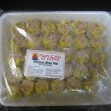 Chicken Shao Mai (30pcs) 900g