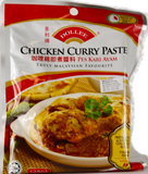 Dollee Chicken Curry Paste 200gm