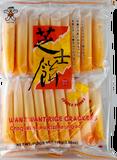 Hot Kid Rice Cracker Cheese 108gm
