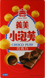 I Mei Chocolate Puff 57gm