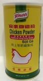 Chicken Powder Knorr 1kg