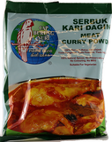 Parrot Curry Meat Powder 250g