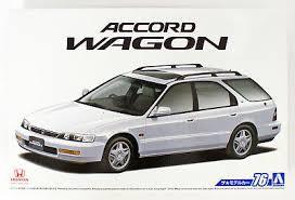 Aoshima #5573 1/24 1996 Honda Accord CF2 2.2VTL/SiR