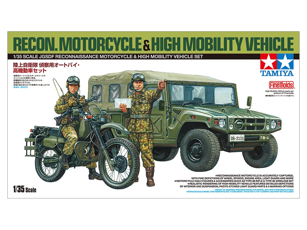 Tamiya #25188 1/35 Reconn. Motorcycle and High Mobility Vehicle