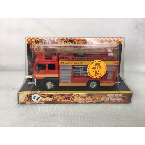 FIRE ENGINE PULL BACK