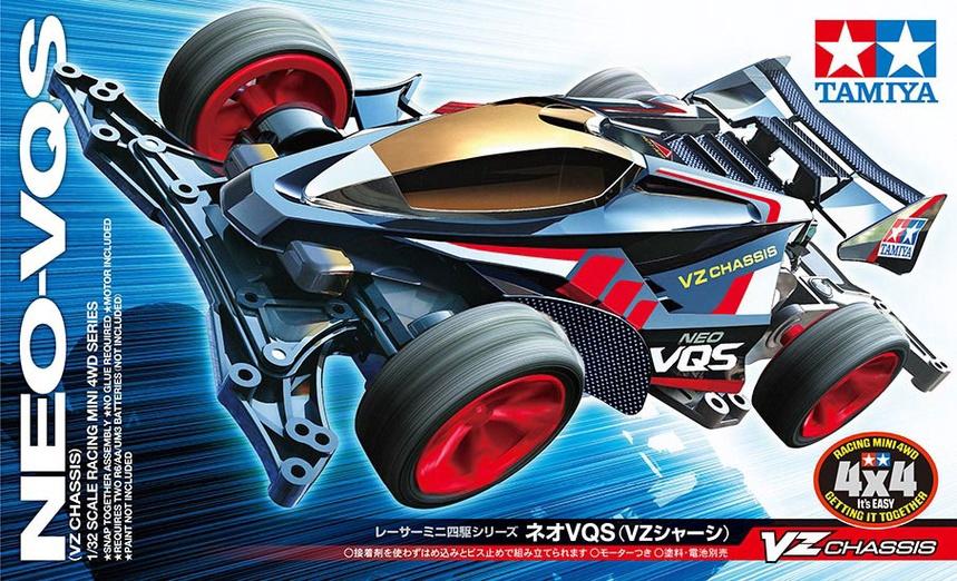 Tamiya #18094 1/32 Neo-VQS Mini 4WD