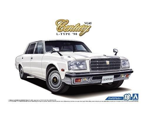 Aoshima #5226 1/24 Toyota VG45 Century