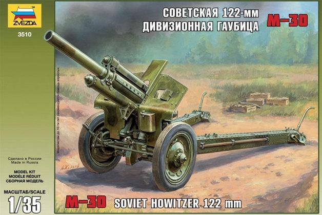 Zvezda #3510.  1/35 Soviet. M-30 Howitzer 122mm
