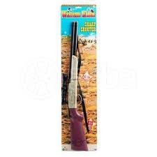 SHARP SHOOTER GUN