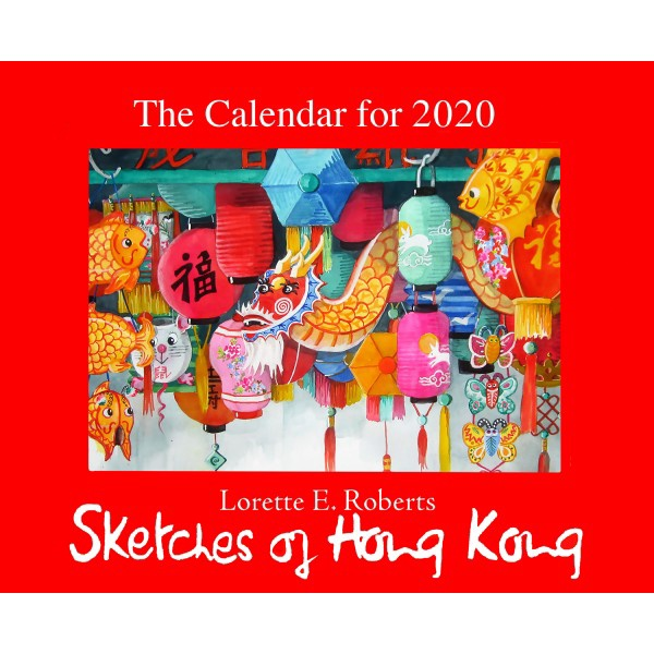 SKETCHES OF HONG KONG CALENDAR 2020