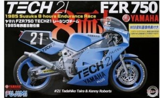 Fujimi #141312 1/12 Yamaha FZR750 1985 Endurance Race