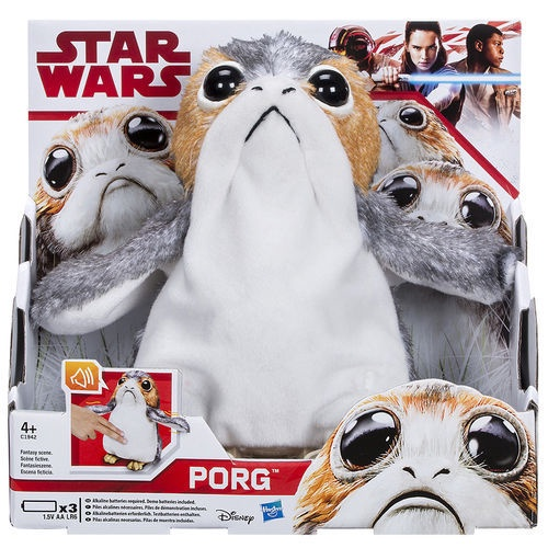 STAR WARS INTERACTIVE PORG
