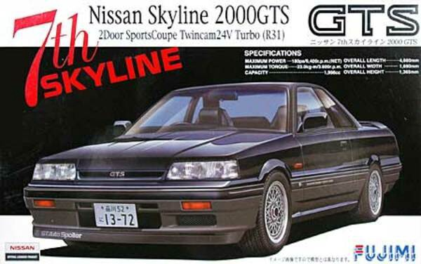 Fujimi #38599 1/24 Skyline 2000 GTS