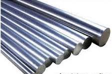 K&S #83045 Alumium Rod 1/4