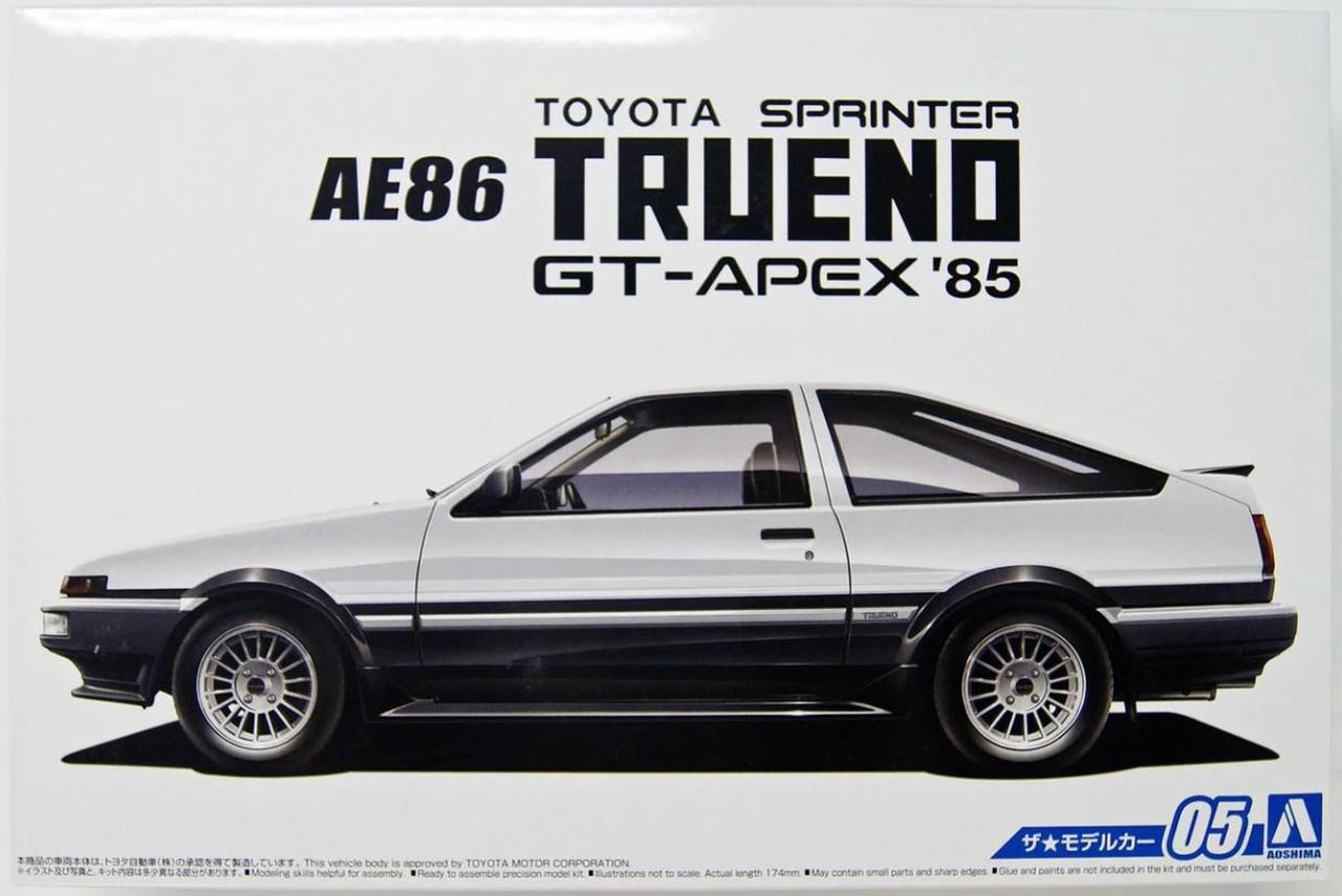 Aoshima #5156 1/24 AE86 Trueno 85 Sprinter
