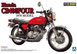 Aoshima #764 1/12 1974 Honda CB400 FOUR