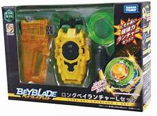 BEYBLADE LONG EY LAUNCHER SET 124