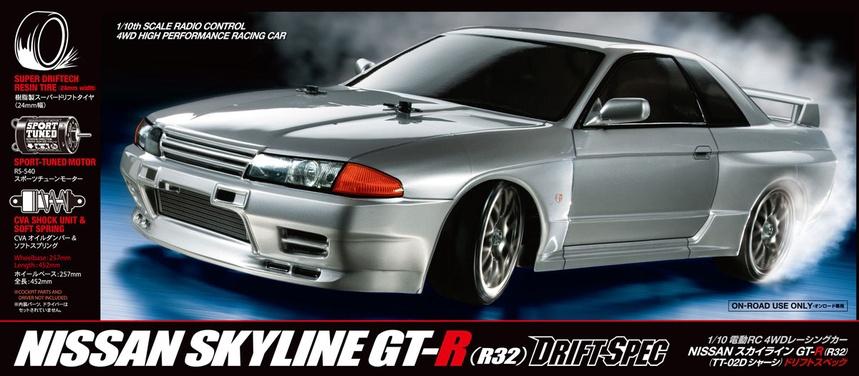 Tamiya #58651 1/10 Nissan Skyline GT-R TT-02D
