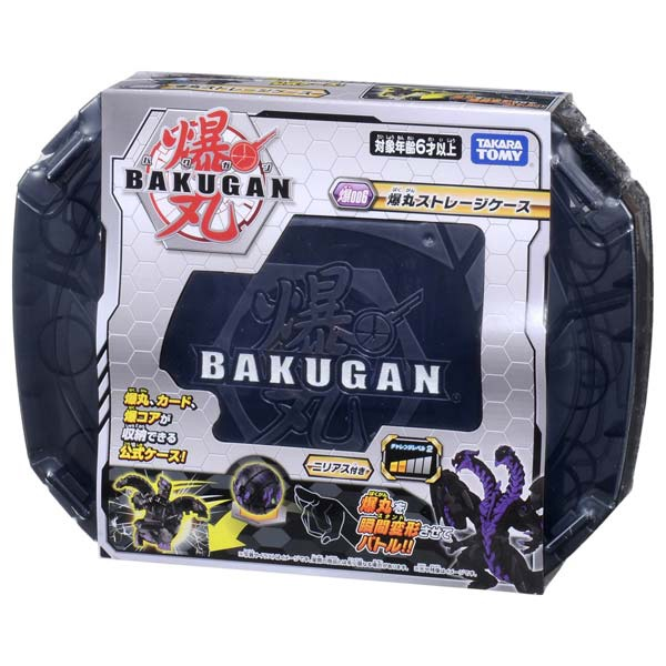 BAKUGAN ACCESSORY BAKU006 STORAGE CASE BLACK/GREY