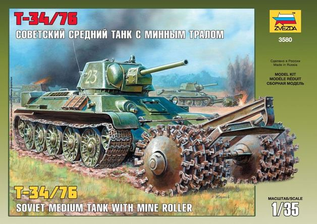 Zvezda #3580.  1/35 Soviet Medium Tank With Mine Roller