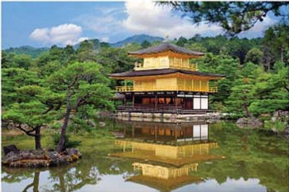 KINAKUJI TEMPLE JAPAN 1000 PCS