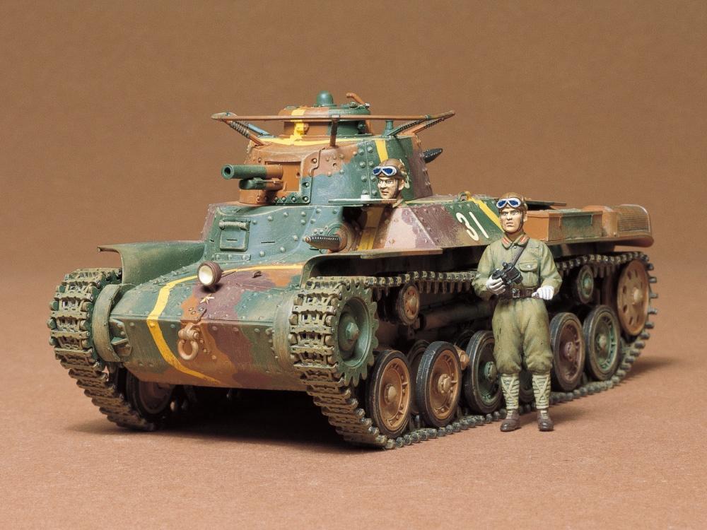 Tamiya #35075 1/35 Japanese Type 97 Tank