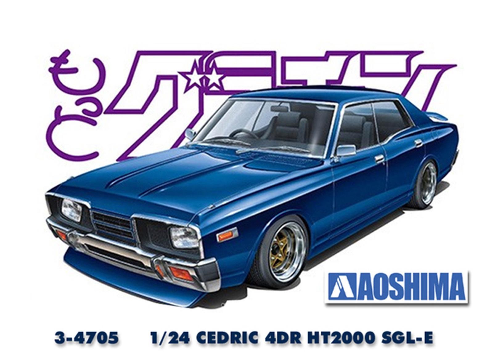 Aoshima #4705 1/24 Cedric HT 2000