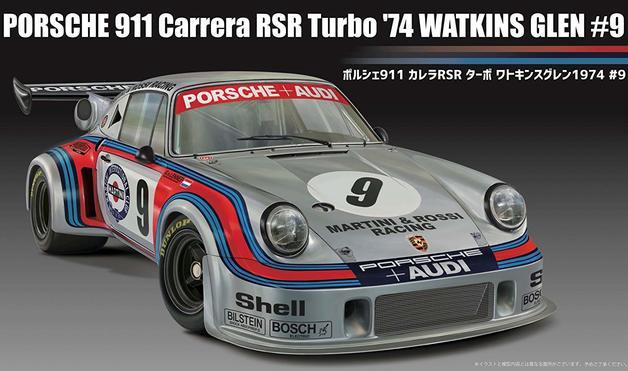 Fujimi #126487 1/24 Porsche 911 Carrera RSR Turbo
