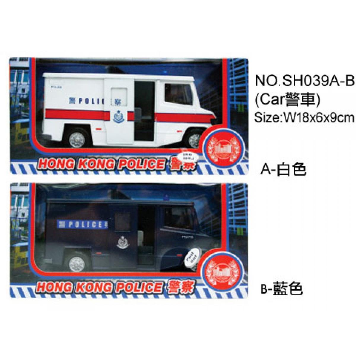 HONG KONG POLICE W/SOUND