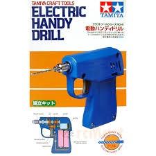 Tamiya #74041 Electric Handy Drill