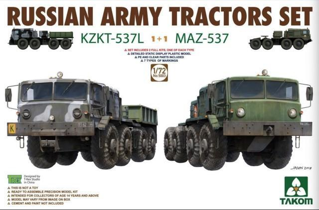 Takom #5003 1/72 Russian Army Tractors Set (KZKT-537L and MAZ-537)