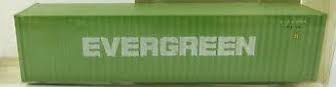 Walthers #933-1703 HO 40' High Cube Container-Evergreen