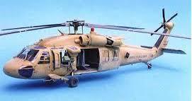 Italeri #71025 1/72 UH-60 Desert Hawk