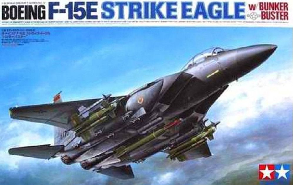 Tamiya #60312 1/32  Boeing  F-15E Strike Eagle W/Bunker Buster