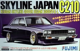 Fujimi #038643 1/24 Nissan Skyline 4 Door Sedan 2000GT-E