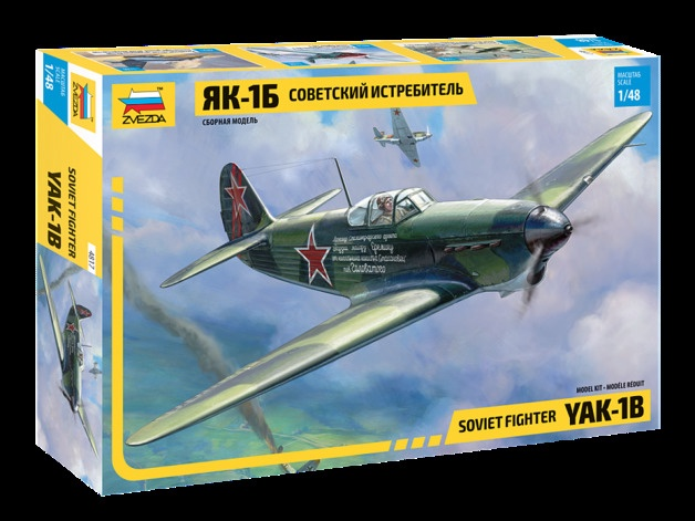 Zvezda #4817 1/48 Soviet Fighter YAK-1B