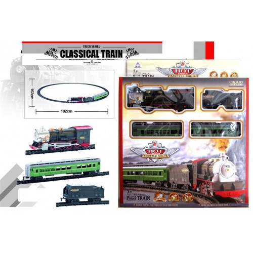 SUPER POWER TRAIN SET