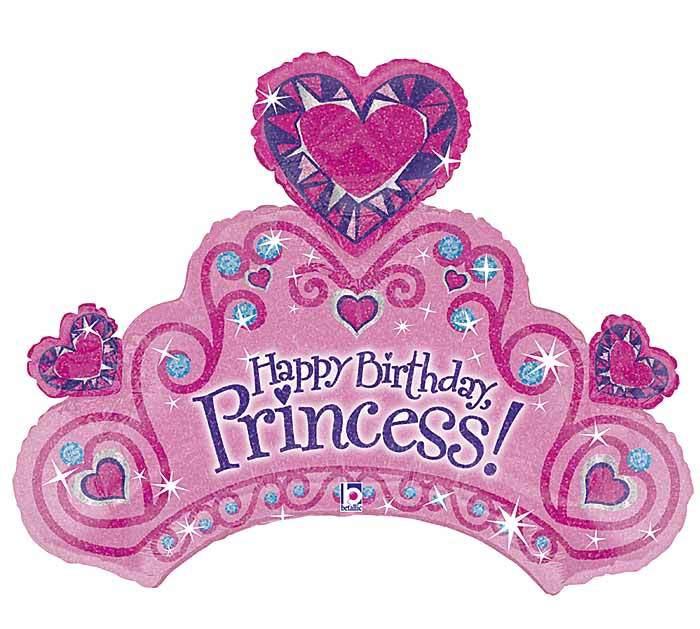 HAPPY BIRTHDAY PRINCESS TIARA FOIL BALLOON