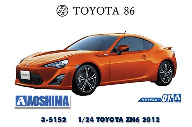 Aoshima #5180 1/24 Toyota 86 ZN 2016