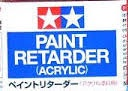 Tamiya #87114 Acrylic Paint Retarder