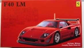 Fujimi #126456 1/24 Ferrari F40 LM