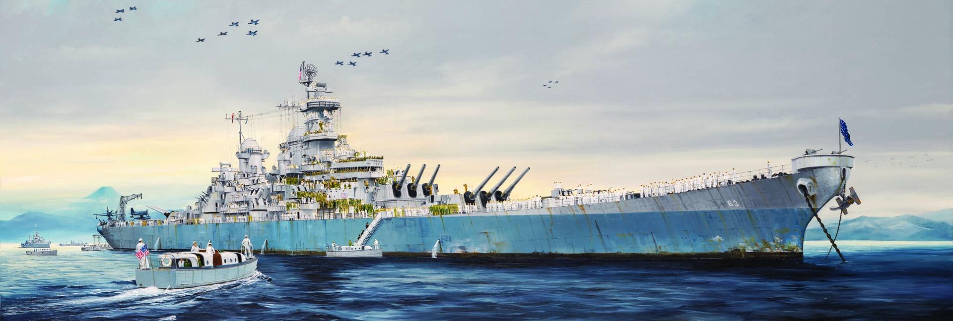 Trumpeter #03705 1/200 USS Missouri BB-63