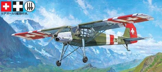Tamiya #25158 1/48 Fieseler Fi156C Storch (Foreign Air Service)