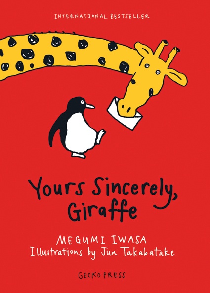 YOUR SINCERELY,GIRAFFE