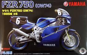 Fujimi #141428 1/12 Yamaha FZR750 (OW74)