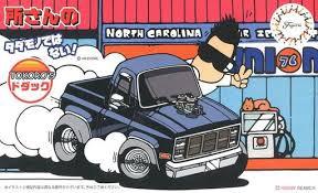 Fujimi #14487 Cartoon Kit, Dodack Chevy Pickup